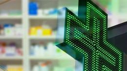 Vaccini anche in farmacia: così funzionerà il servizio
