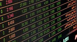 Investimenti online: il boom dei siti di trading proseguirà anche nel post covid?