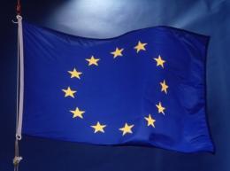 """?""""Unione Europea: quale unione politica?""""  Domani a piazza della Minerva"""