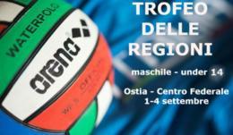 Trofeo delle Regioni 2016: a Ostia va in vasca il meglio