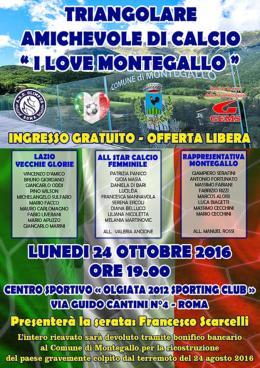 """Triangolare """"I Love Montegallo"""". Una speranza dopo il sisma del 24 agosto"""